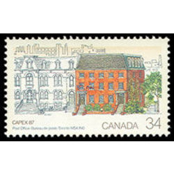 canada stamp 1122 toronto s first post office 34 1987