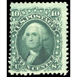 us stamp postage issues 68a washington 1 1861 m 001