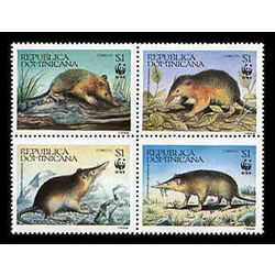 dominican rep stamp 1158 world wildlife fund 1994