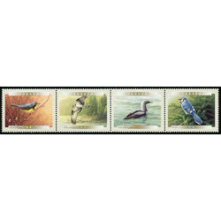 canada stamp 1842a birds of canada 5a 2000