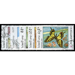 laos stamp 1048a e butterflies 1991
