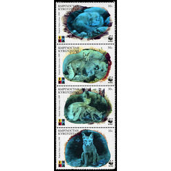 kyrgystan stamp 123 world wildlife fund 1999