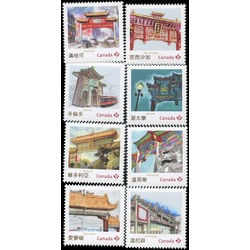canada stamp 2642as chinatown gates 2013