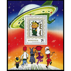 mongolie stamp 1933 the jetsons 1991