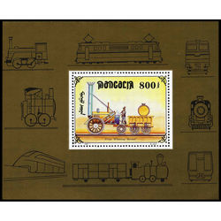 mongolia stamp 2255k train 1997