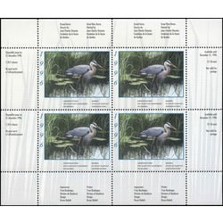 quebec wildlife habitat conservation stamp qw9 great blue heron by jean charles daumas 7 50 1996 MINIATURE SHEET OF 4