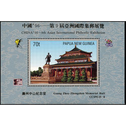papouasie nouvelle guinee stamp 897 chinese pagoda 1996