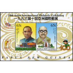 papouasie nouvelle guinee stamp 906 doctors 1996