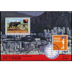 papouasie nouvelle guinee stamp 911 hong kong commemorative 1997