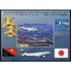 papouasie nouvelle guinee stamp 923 planes 1997