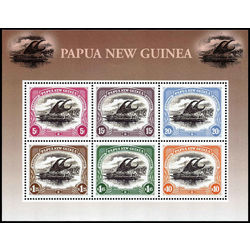 papouasie nouvelle guinee stamp 1029a lakatoi type of 1901 2002