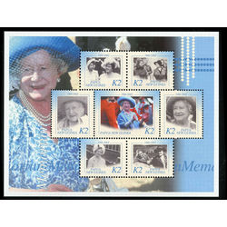 papouasie nouvelle guinee stamp 1044 queen mother 2002
