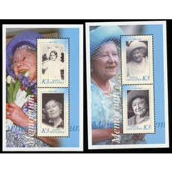papouasie nouvelle guinee stamp 1045 46 queen mother 2002
