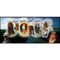 papouasie nouvelle guinee stamp 1200 dogs 2005
