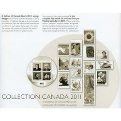 canada complete year set 2011 mint