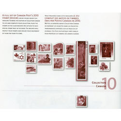 canada complete year set 2010 mint