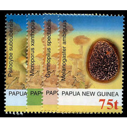 papouasie nouvelle guinee stamp 1176 79 mushroom 2005