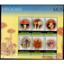 papouasie nouvelle guinee stamp 1180 mushrooms 2005