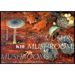 papouasie nouvelle guinee stamp 1181 mushrooms 2005