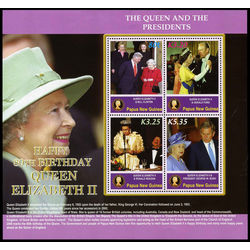 papouasie nouvelle guinee stamp 1208 queen elizabeth ii 2006