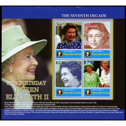 papouasie nouvelle guinee stamp 1209 queen elizabeth ii 2006