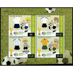 papouasie nouvelle guinee stamp 1216 world cup soccer 2006