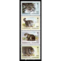 tajikistan stamp 92 95 world wildlife fund 1996
