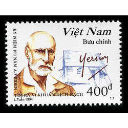 vietnam nord stamp 2546 personage 1994