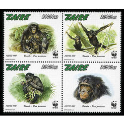 zaire stamp 1466 world wildlife fund 1997