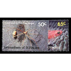 grenadines of st vincent stamp 575 6 mint marine life inc 1987