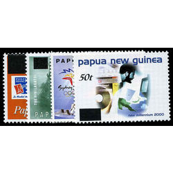 papouasie nouvelle guinee stamp 1009 12 methods and perfs 2001
