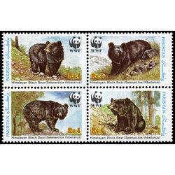 pakistan stamp 719 world wildlife fund 1989