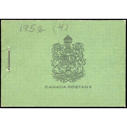 canada stamp booklets bk bk20b booklet king george v 1933