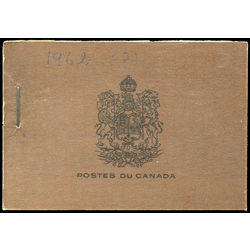 canada stamp booklets bk bk21b booklet king george v 1933