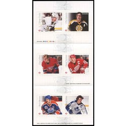 Canada stamp 2947a great canadian forwards 2016