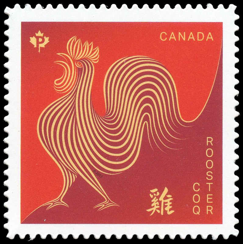 Canada Stamp 2961 Year Of The Rooster 2017