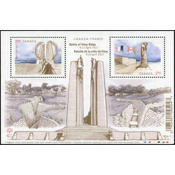 Canada stamp 2981 battle of vimy ridge 100th anniversary 2017