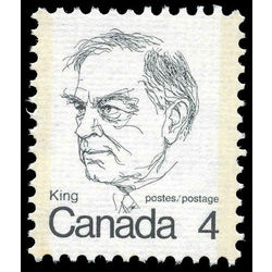 canada stamp 589v william lyon mackenzie king 4 1973