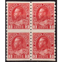 canada stamp 130a king george v 1924