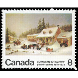 canada stamp 610pv the blacksmith s shop 8 1972