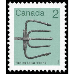 canada stamp 918iii fishing spear 2 1986