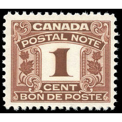 canada revenue stamp fps2 postal note scrip first issue 1 1932