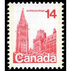 canada stamp 715a houses of parliament 14 1978 db244cad 13f6 4567 a2fe ae4968a6b33f