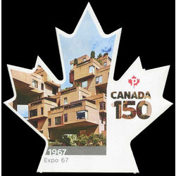 canada stamp 3000 1967 expo 67 2017