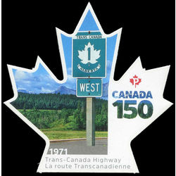 canada stamp 3001 1971 trans canada highway 2017