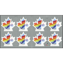 canada stamp 3007a 2005 marriage equality 2017