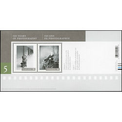 canada stamp 3010 canadian photography 5 2017