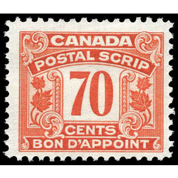 canada revenue stamp fps19 postal note scrip first issue 70 1932