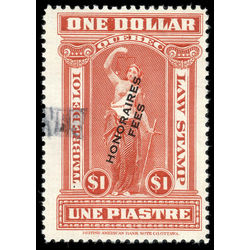 canada revenue stamp ql82 honoraires fees overprinted on 1912 law stamps 1 1923