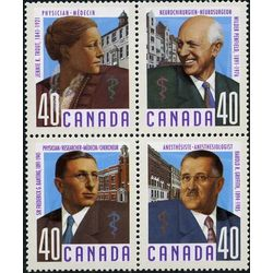 canada stamp 1305a canadian doctors 1991